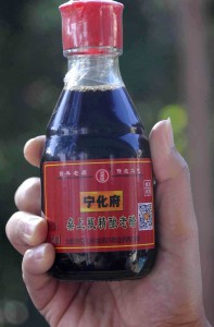 An example of some famous Shanxi vinegar.